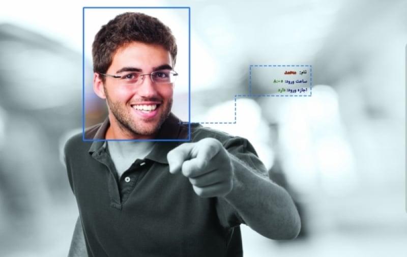 سیستم پردازش تصویر