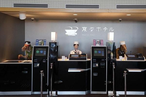 هتل هوشمند توکیو